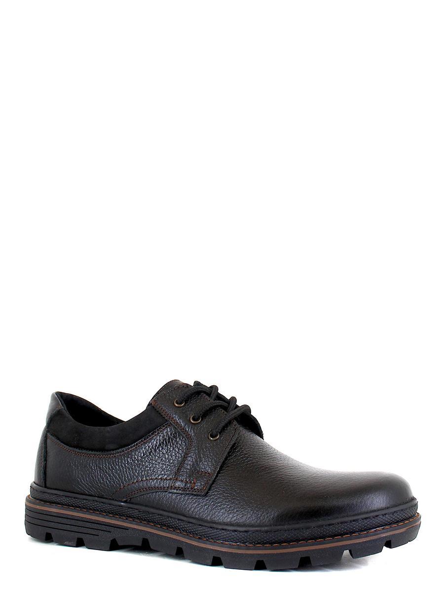 Enrico полуботинки 2261-45 цвет 883 чёрный (xl)