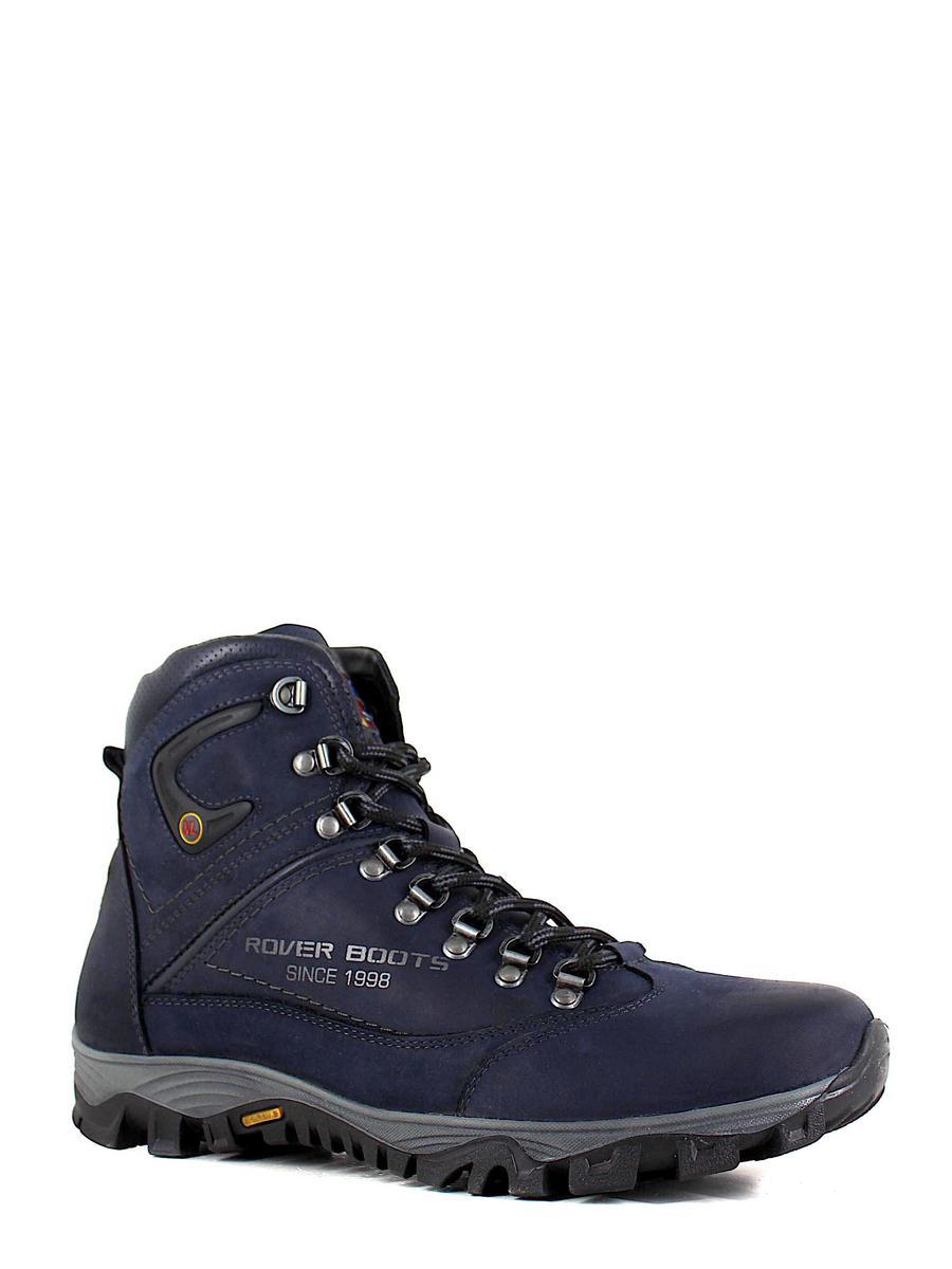 Nine Lines ботинки высокие 7015-12 синий (xl)