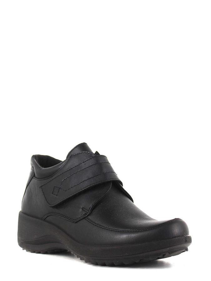 Marko ботинки высокие 3240 черный