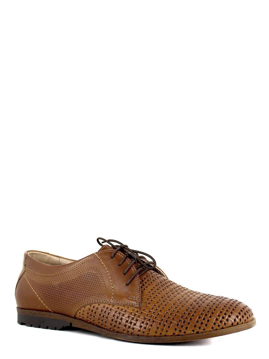 Nine Lines туфли 9242-3 коричневый (xl)