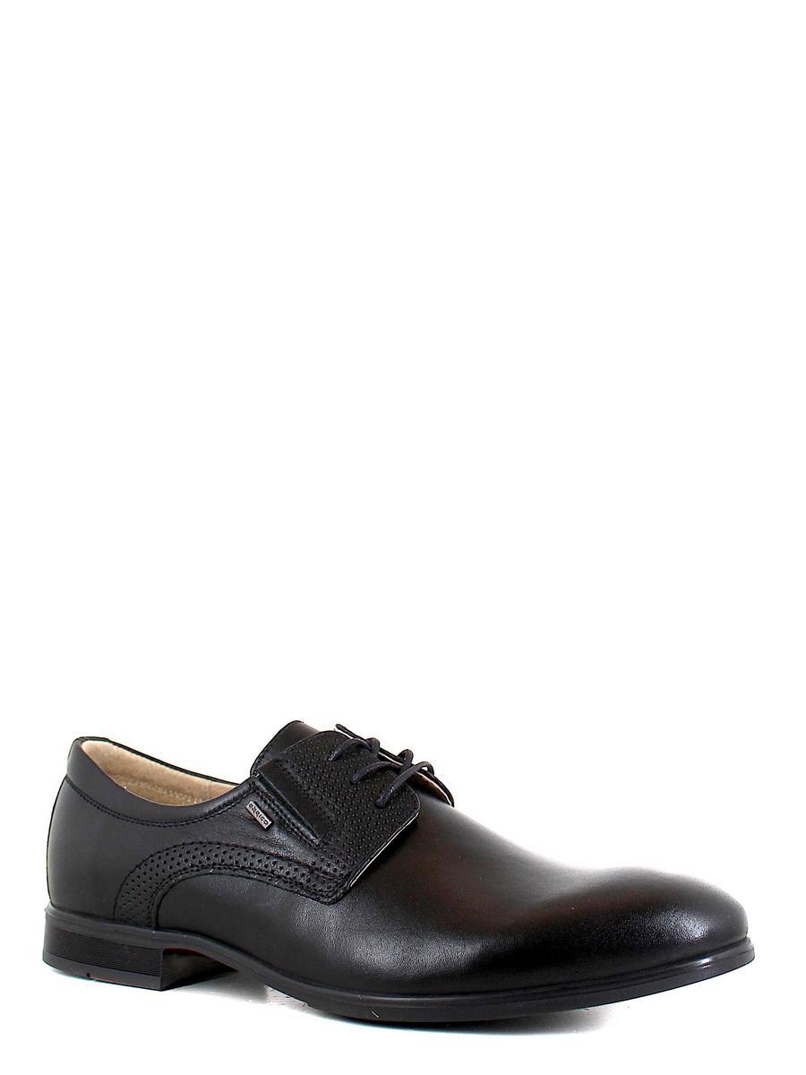 Enrico туфли 9600-84 цвет 50 чёрный (xl)