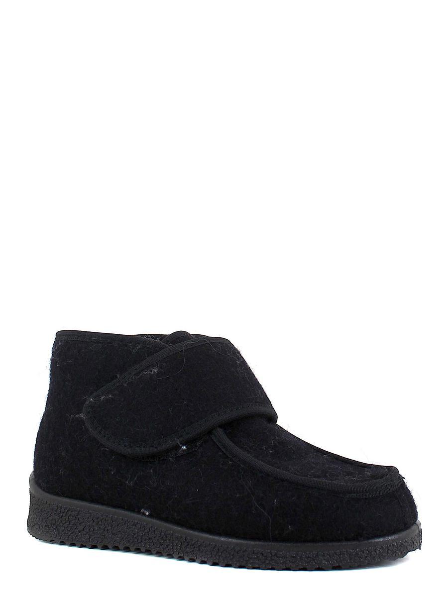 Алми войлочная обувь 4405-50018 юность черный