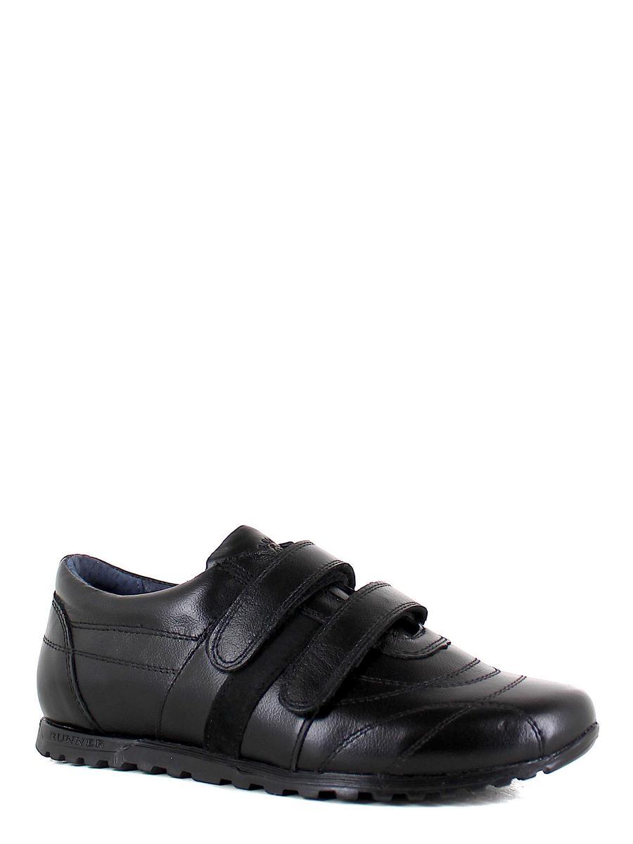 Sairus туфли 8-5523-3 чёрный