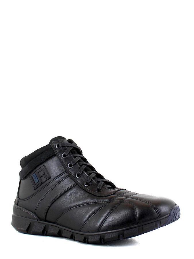 Nine Lines ботинки высокие 7361-1 чёрный