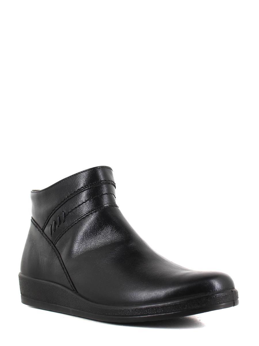 Marko ботинки высокие 3250 черный (xl)