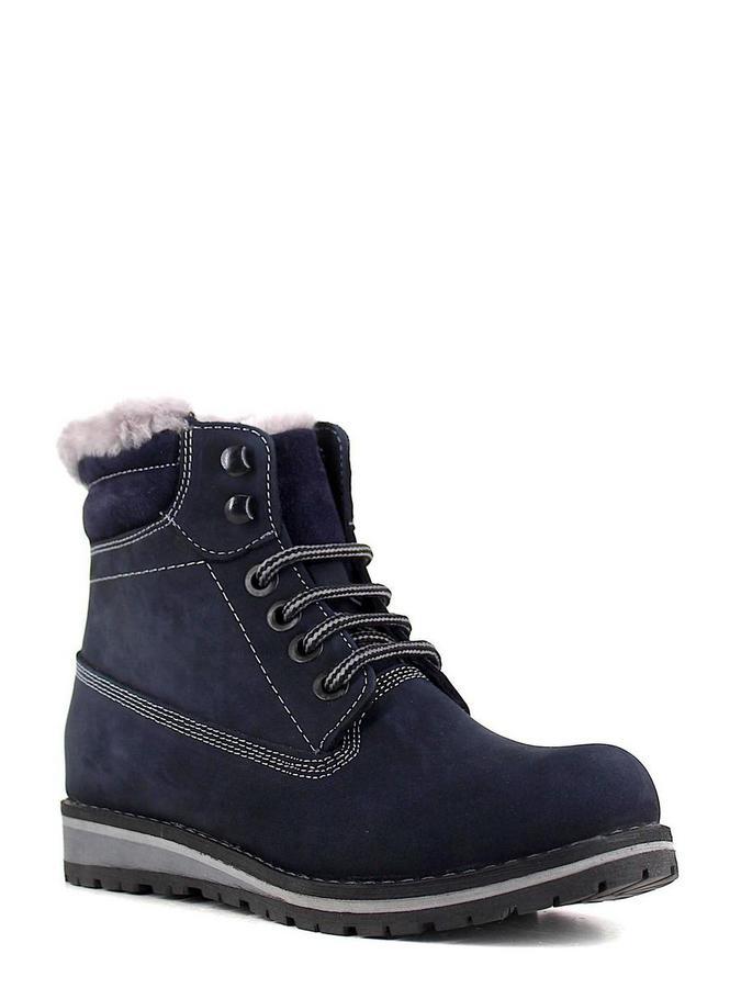 GoErgo ботинки высокие 16-750 т.синий