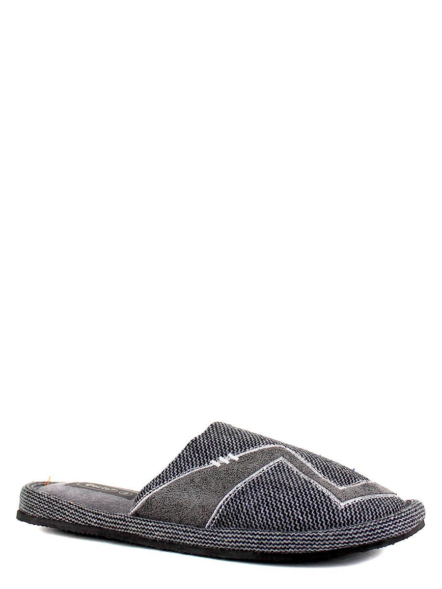 Forio тапочки 134-7030 h серый (xl)