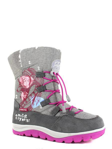 Begonia ботинки высокие 6528a серый
