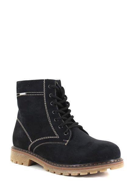 Enrico ботинки высокие 3125-843 цвет 78 синий