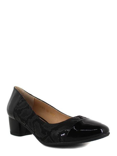 GoErgo туфли 1161 черный