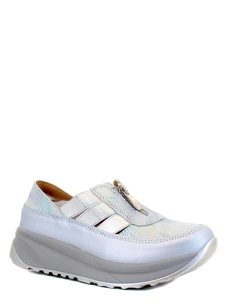Kumfo кроссовки 201-r-lk-09 c серебрянный
