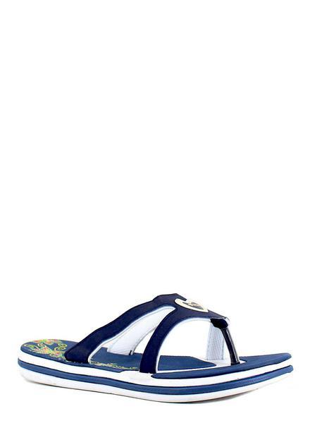 Forio сланцы 225-1405 синий