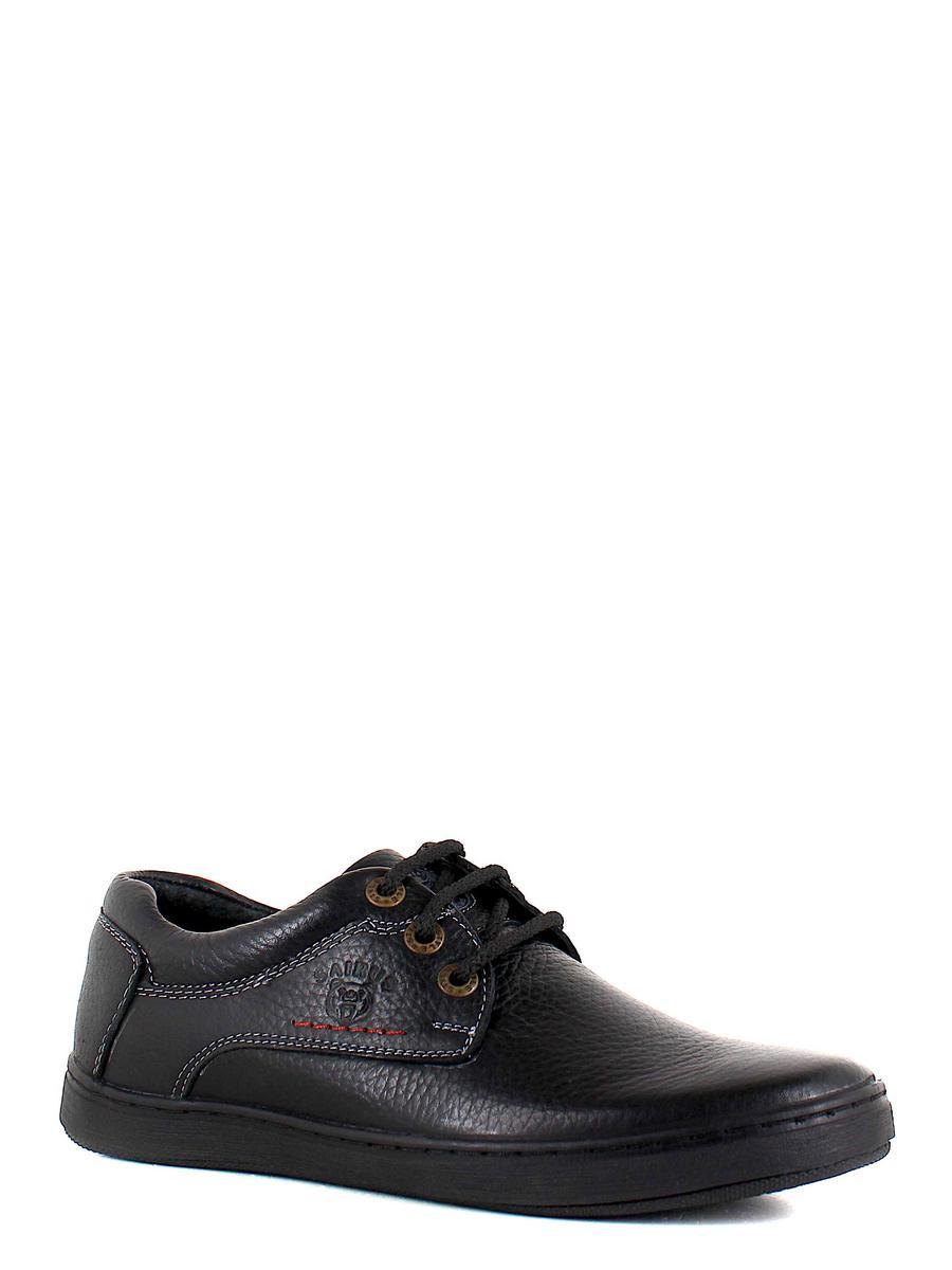 Sairus туфли 8-4533-14 чёрный