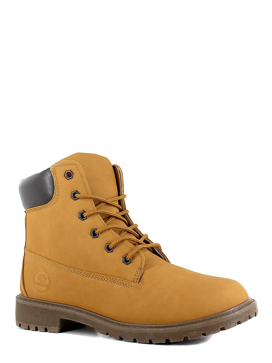Crosby ботинки высокие 488189/03-01 кэмел