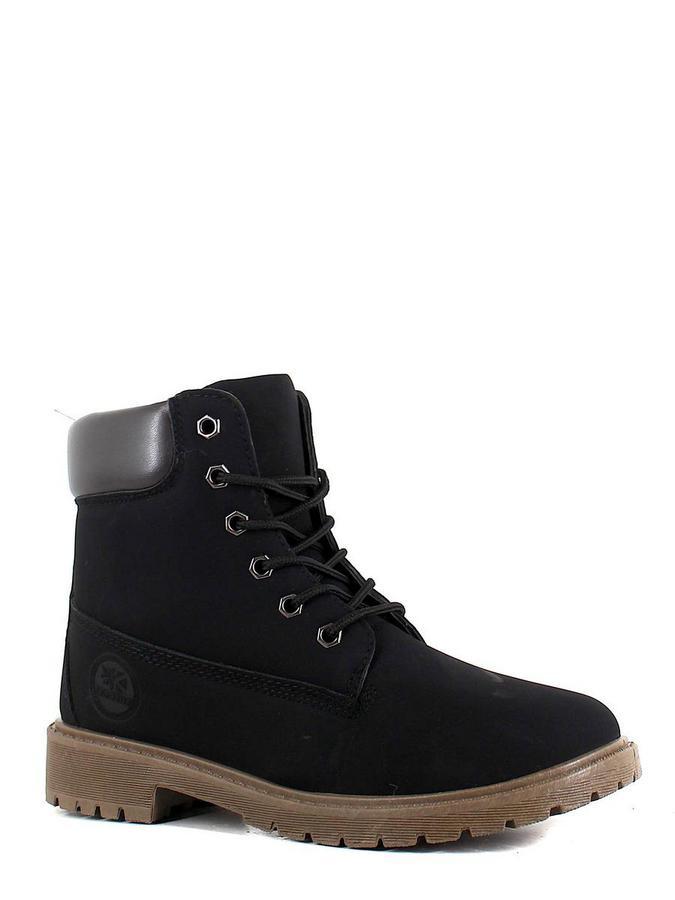 Crosby ботинки высокие 488189/01-03 чёрный
