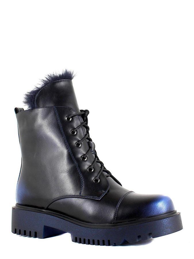 Betsy ботинки высокие 988719/01-01 чёрный/синий