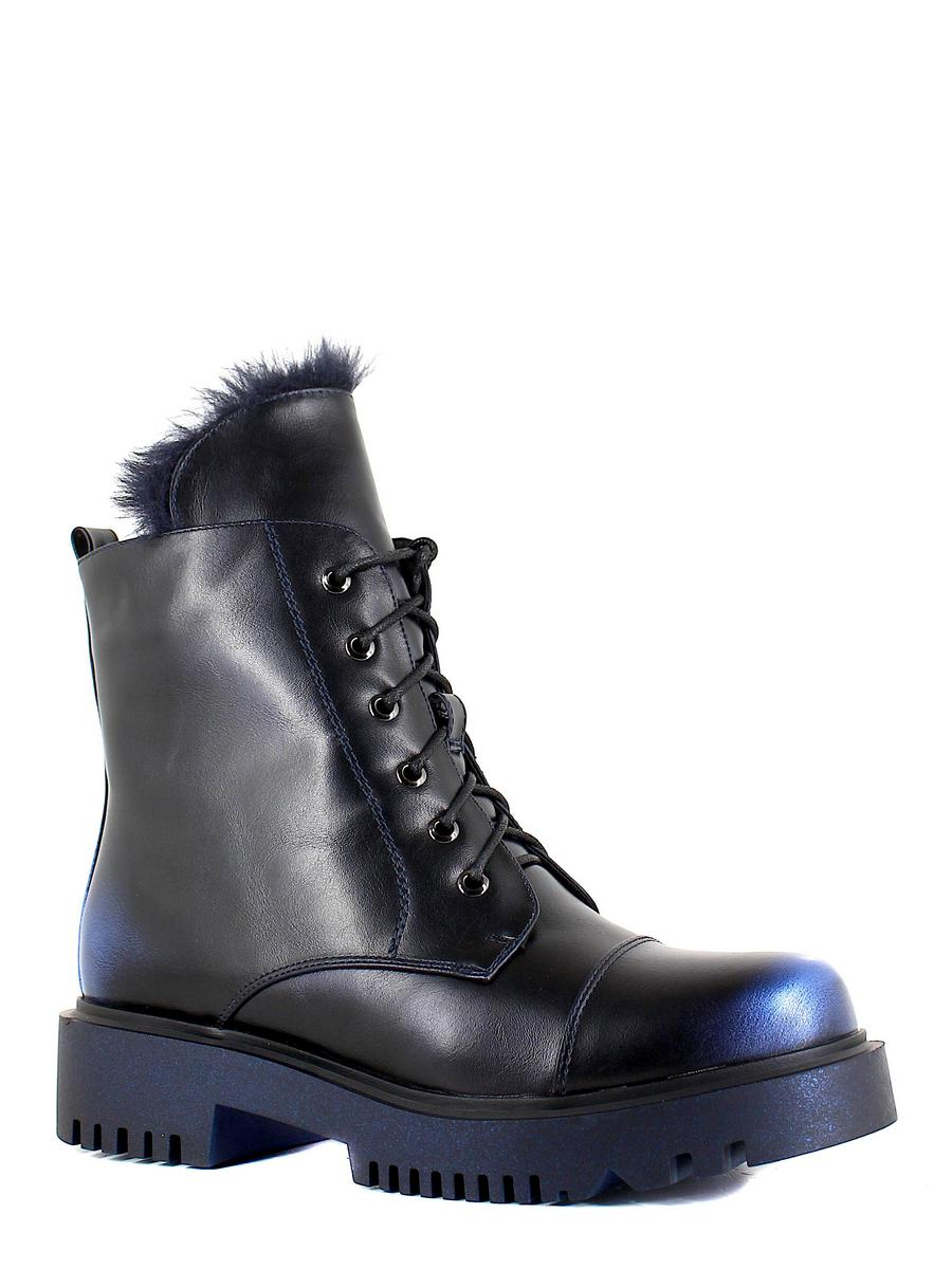 Betsy ботинки высокие 988719/01-01 чёрный/синий (xl)