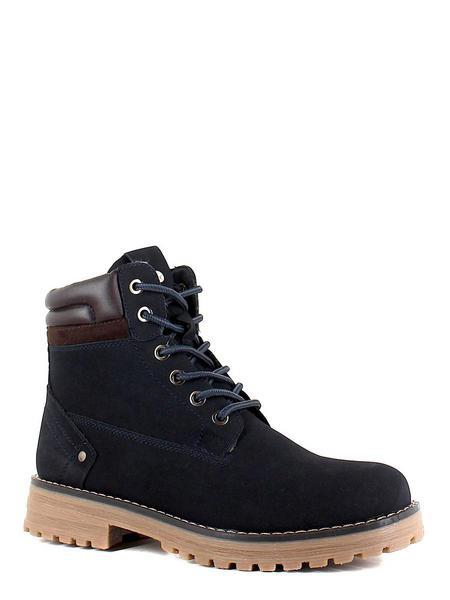 Keddo ботинки высокие 888127/10-05 т.синий