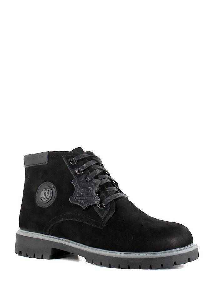 Hybrid ботинки высокие d1148-1 нубук чёрный