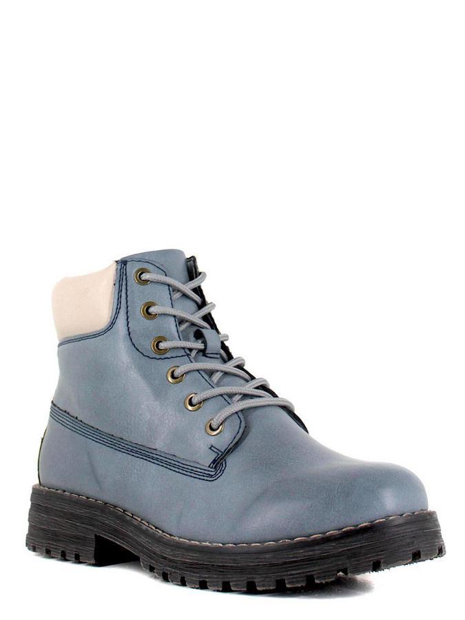 Keddo ботинки высокие 888127/06-02 синий