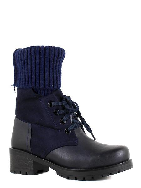 Makfly ботинки высокие 35-301-04g синий