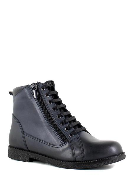 Makfly ботинки высокие 198-11-17 синий