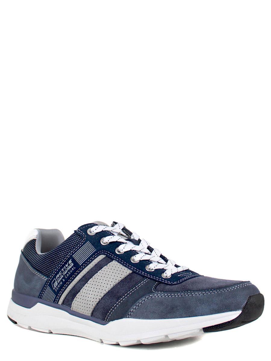 Baden кроссовки hr027-010 синий