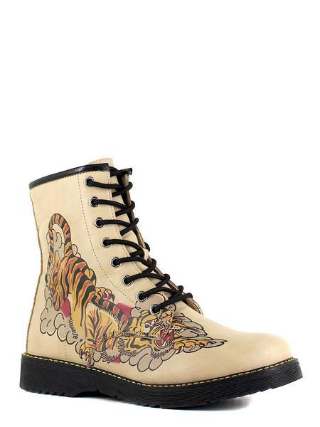 Keddo ботинки высокие 897133/01-07 бежевый