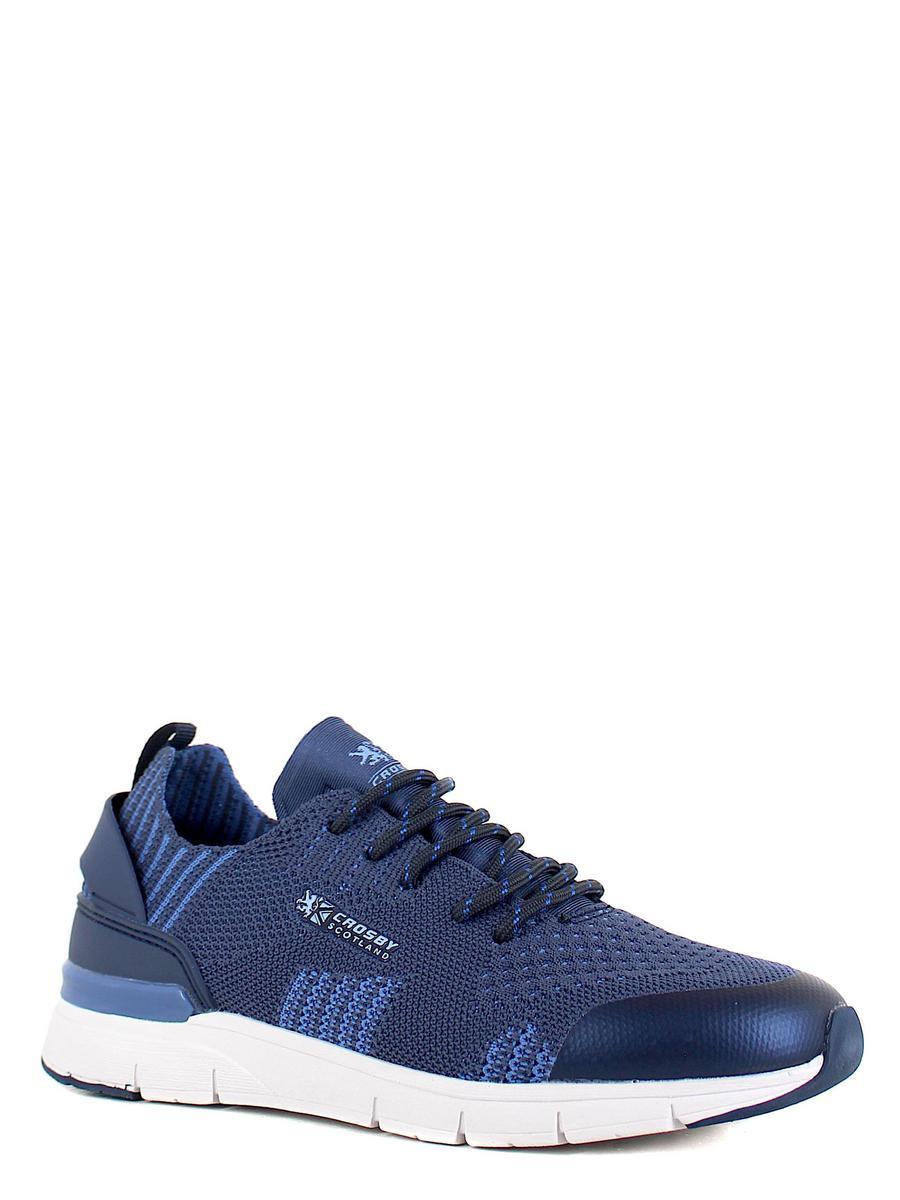Crosby кроссовки 497524/02-01 синий (xl)
