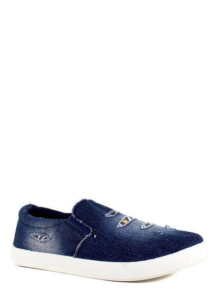 Nobbaro слипоны 1175-050 синий