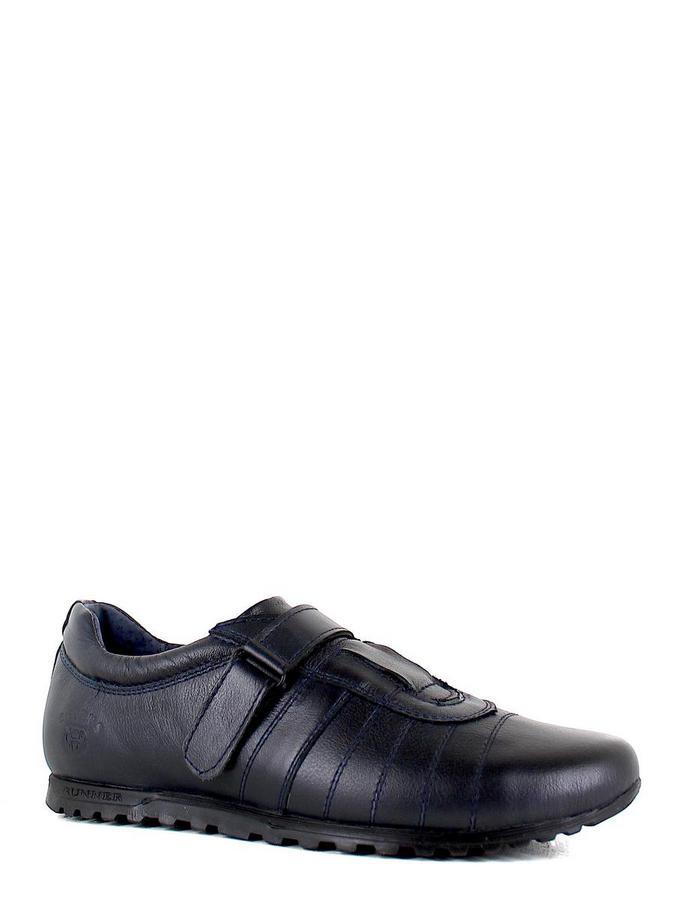 Sairus туфли 8-0123-5 синий