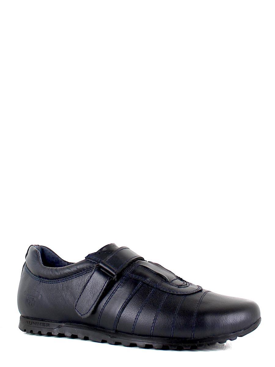 Sairus туфли 8-0123-5 синий (xl)
