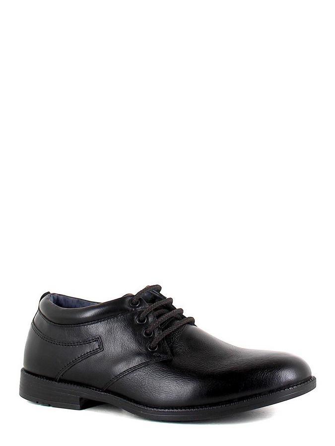 Sairus туфли 8-5871-3 черный
