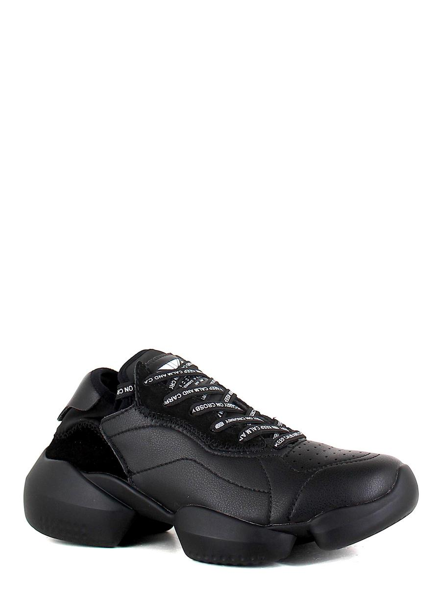 Crosby полуботинки 498029/02-02 чёрный