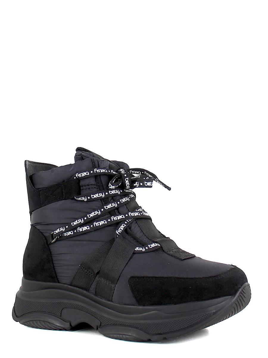 Betsy ботинки высокие 998712/02-01 черный (xl)