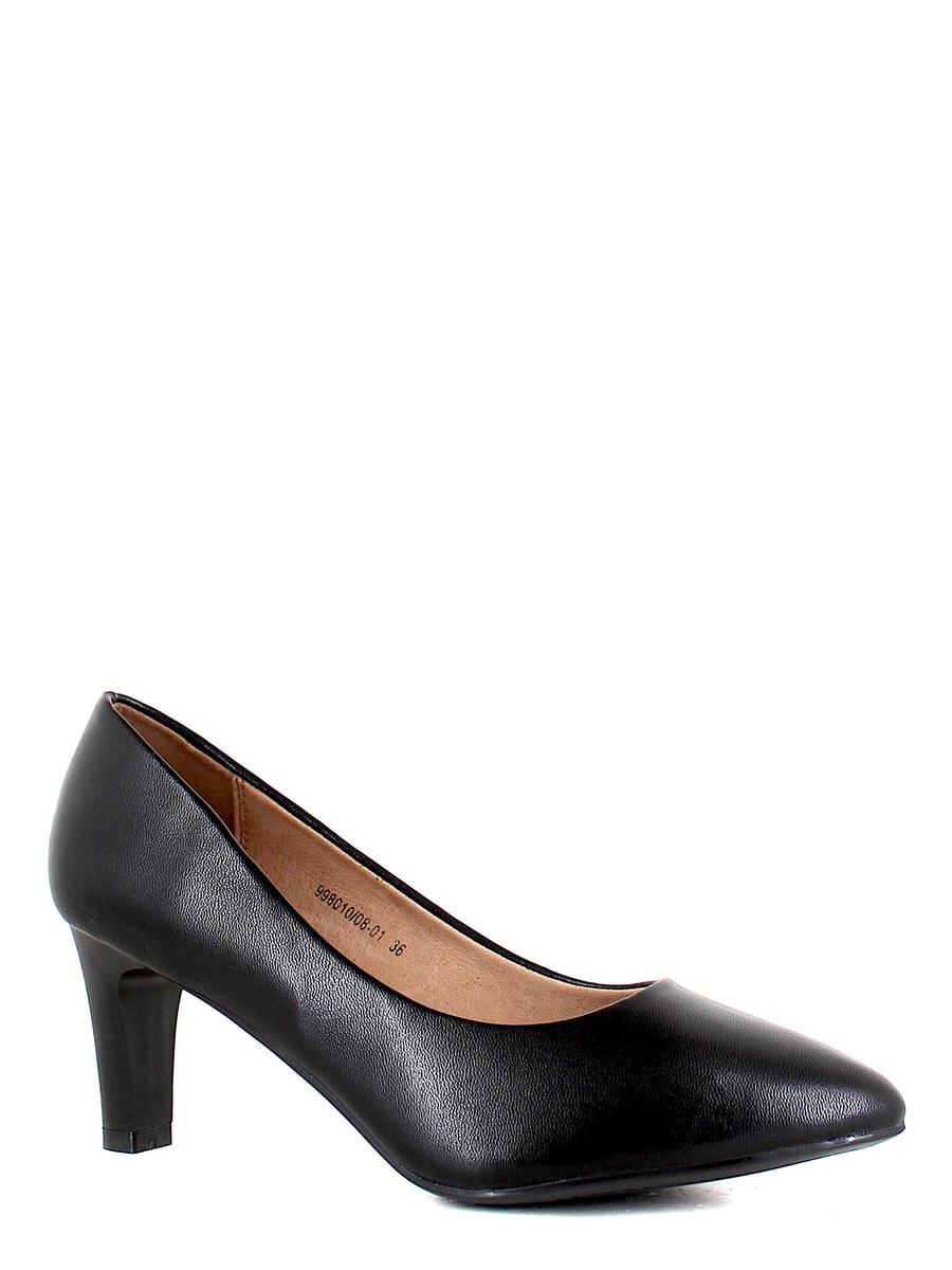 Betsy туфли 998010/08-01 чёрный (xl)