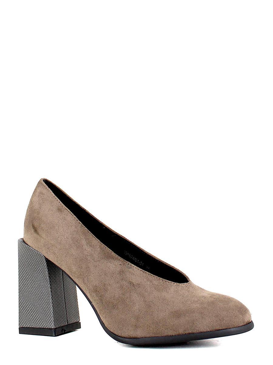 Betsy туфли 998024/01-04 серый (xl)
