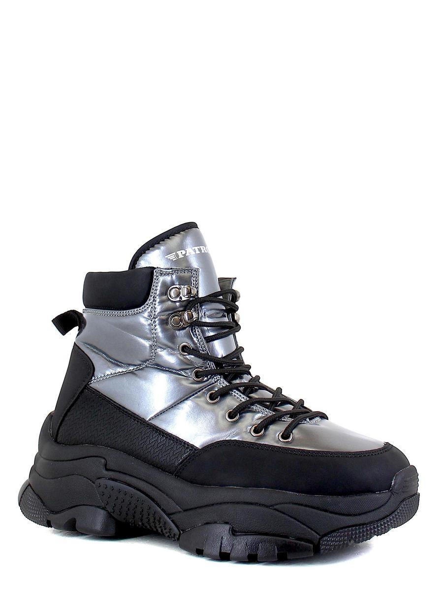 Patrol ботинки 217-197im-20w-8/01-56/1