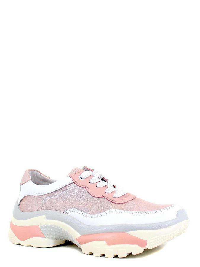 Kumfo кроссовки 191-dr-001 rb роз/белые