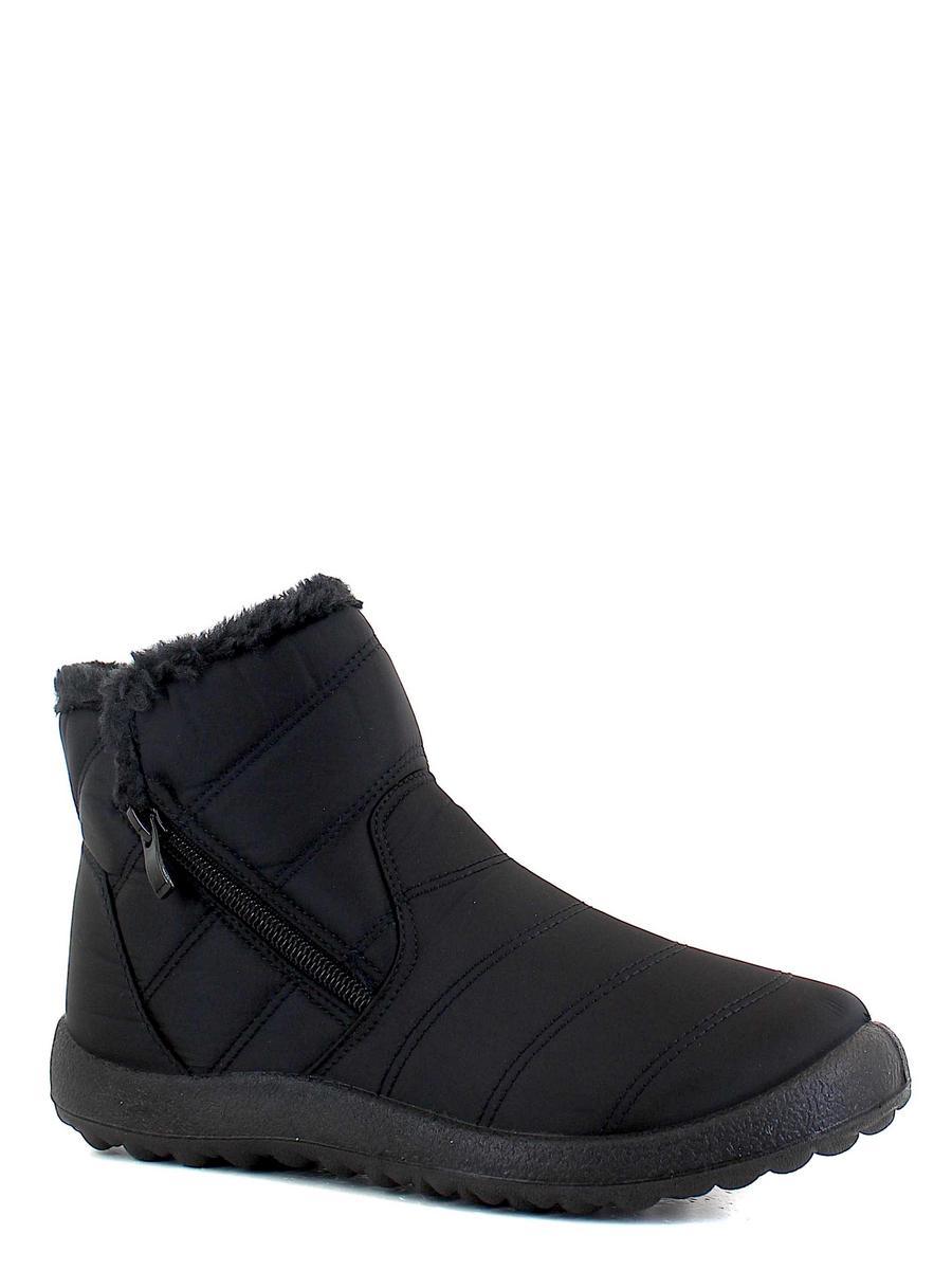 Patrol ботинки 293-554pim-20w-8-1 чёрный (xl)