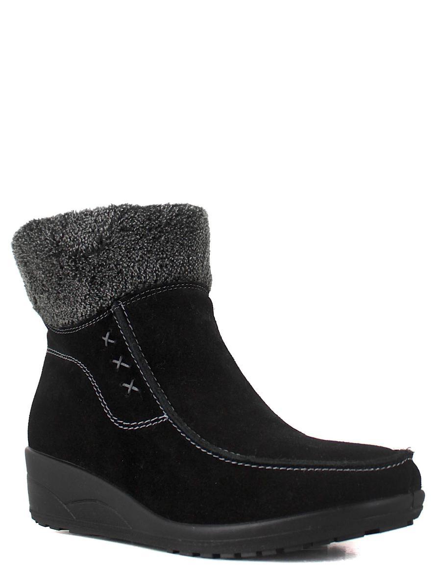 Алми ботинки высокие 57324-90218 чёрный