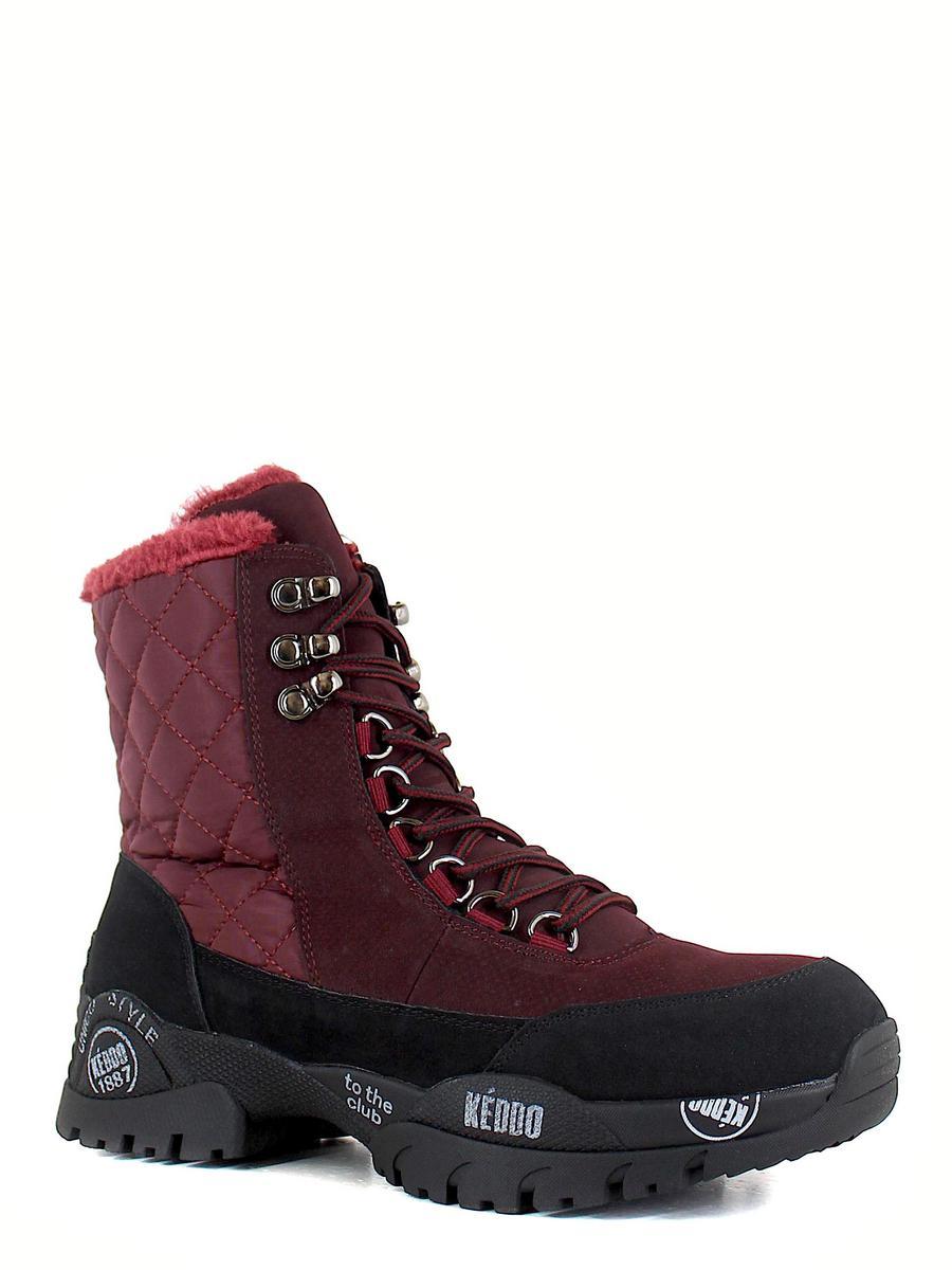Keddo ботинки высокие 898285/02-02 бордовый (xl)