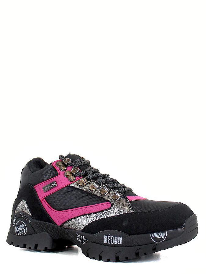 Keddo ботинки 898285/05-01 чёрный/розов