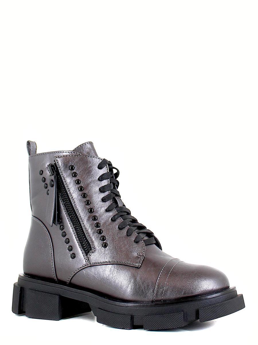 Betsy ботинки высокие 998083/04-03 т.серебряный