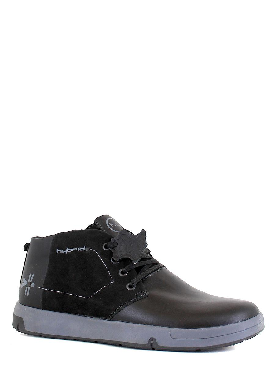 Hybrid ботинки 9391-11 чёрный (xl)
