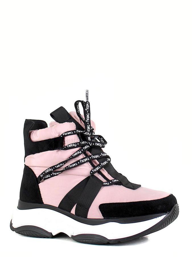 Betsy ботинки 998428/02-03 роз/чёрн