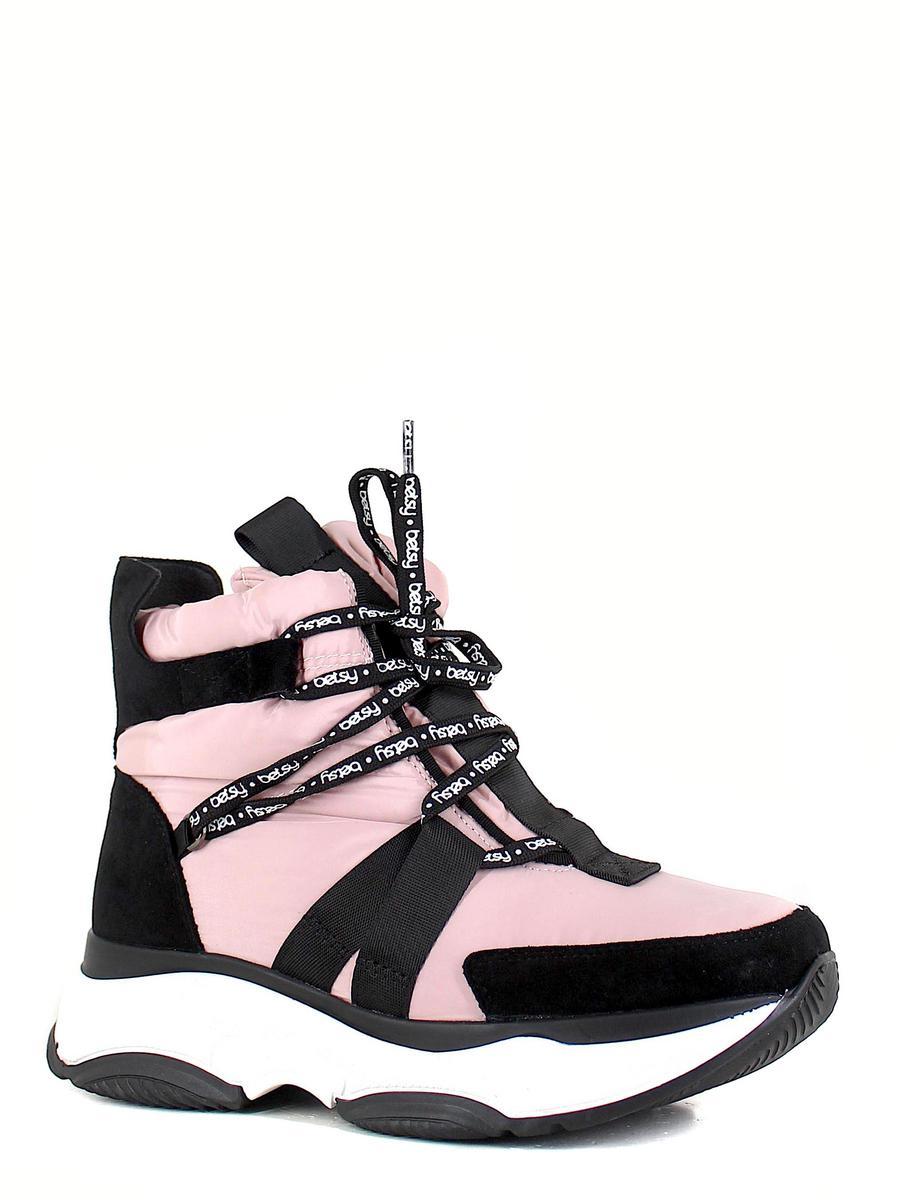 Betsy ботинки 998428/02-03 роз/чёрн (xl)