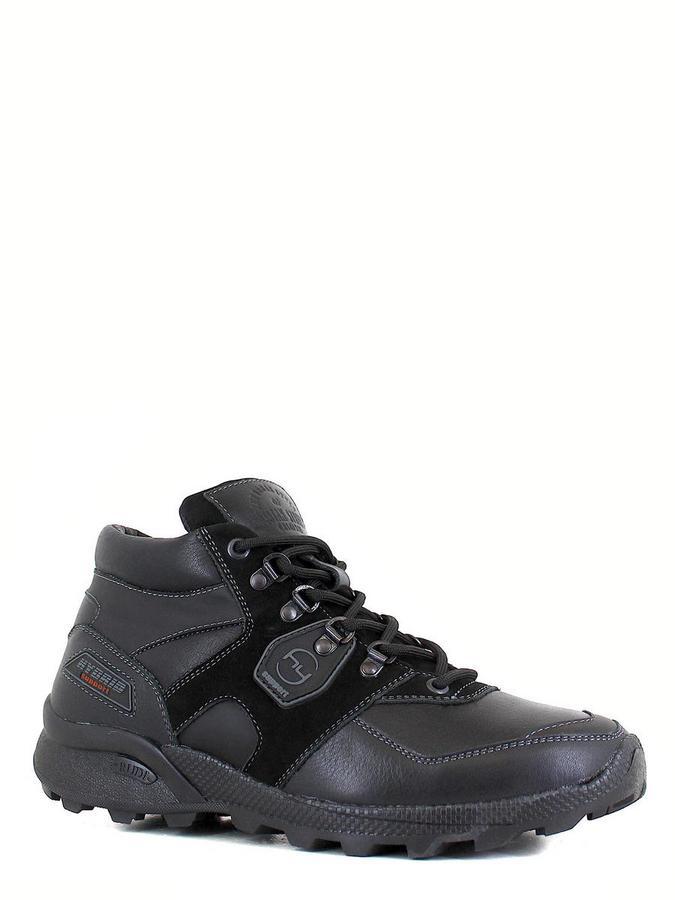 Hybrid ботинки 11081-11 чёрный