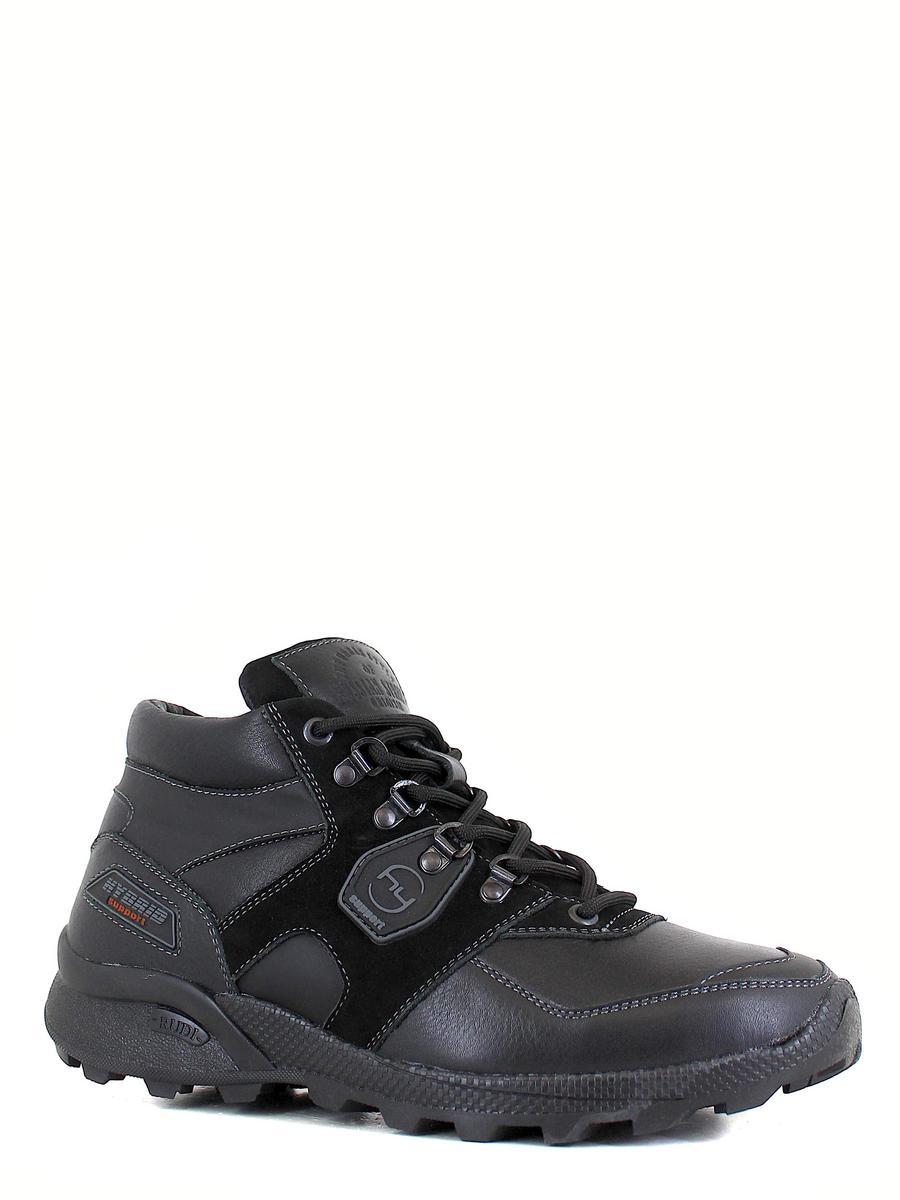 Hybrid ботинки 11081-11 чёрный (xl)