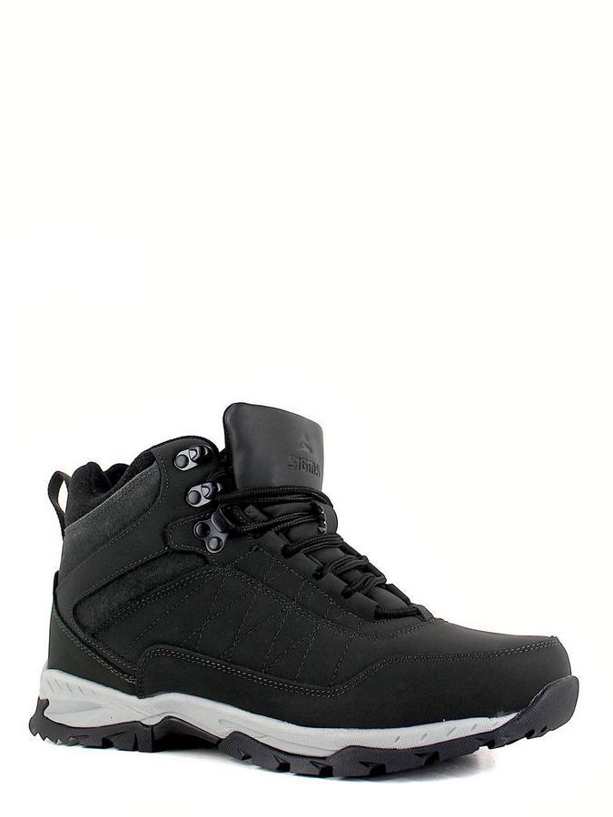 SIGMA ботинки n20897f-6 т.зеленый